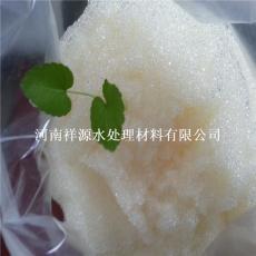 混床离子交换树脂使用方法