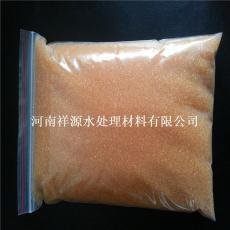 软化水阳离子交换树脂