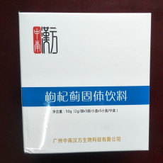 景德鎮 枸杞薊固體飲料(醒酒 神助力)