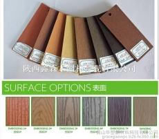 塑木空心地板/塑木實心地板/塑木DIY拼裝地板/塑木壓花地板塑木共擠地板