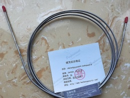 5%Carbowax20M Carbopack B/石墨化碳黑柱