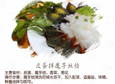湖南邵陽魔芋種植