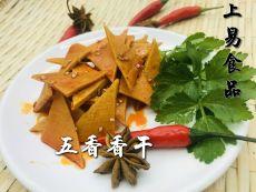 湖南豆腐干技术培训费用贵吗好学吗