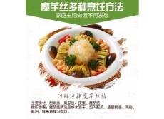 麻辣零食小吃大禮包云南特產素毛肚素肉魔芋絲辣條香辣味素食