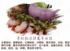麻辣零食小吃大禮包云南特產素毛肚素肉魔芋絲辣條香辣味