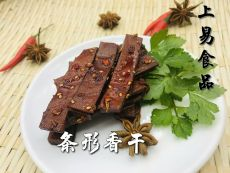 八公山豆干 菜干 香干