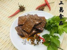 湖南特产豆干平江香干传统辣味小吃