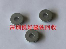 深圳磁鐵磁泥收多少錢一斤