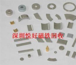 廣州收磁鐵市場價格多少錢