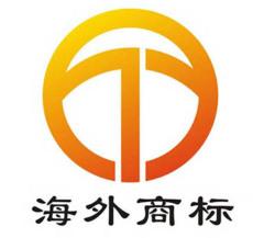 沙井国际商标注册,海外单一国家商标注册,沙井国外商标服务