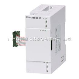 FX5-4DA三菱PLC模拟量4通道输出模块
