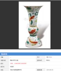 金堆彩荷塘鸳鸯团花纹斗碗及大明成化瓷器成交记录
