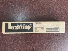 兼容TK-4128粉盒