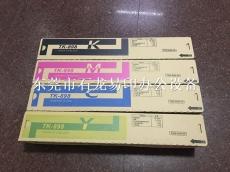 兼容京瓷TK-898粉盒