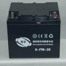 CPSY商宇蓄電池