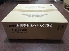 京瓷TR-6500转印组件