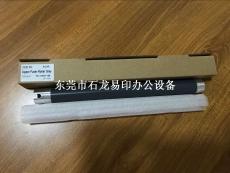 京瓷FS-1130上轴