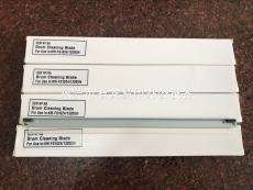 京瓷FS-1130刮板