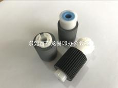全新原裝KM-5050搓紙輪