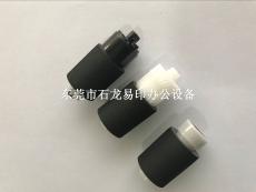 原裝京瓷FS-6525搓紙輪