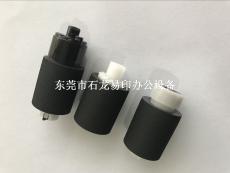 原裝全新FS-1110搓紙輪