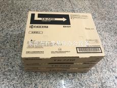 原裝京瓷TK-7218粉盒