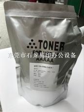 進口京瓷TK-6308碳粉