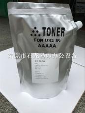進口京瓷TK-728碳粉 1KG/袋