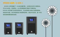 华为UPS2000-A-2KTTL/2KTTS电源