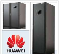 華為UPS電源UPS5000-E系列(25-800KVA)