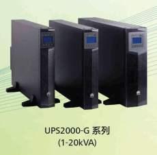 华为UPS电源UPS2000-G-1KRTL