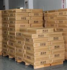 香港過期化妝品回收