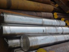 42 crmo4 round steel components/forging round steel price/gear shaft forgings