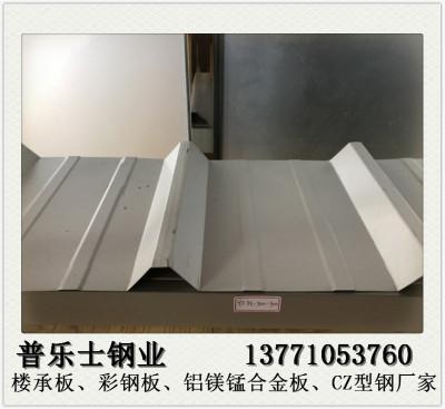 盘锦钢制楼层板价格