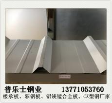 高雄钢楼承板规格