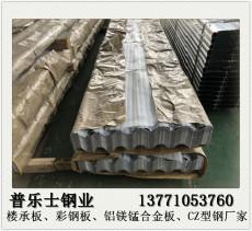 克拉玛依钢楼承板规格