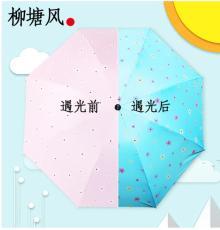 遇光变色油墨 雨伞布纺织品专用 感光变色油墨 光敏油墨