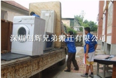 深圳寶安中心區專業搬家公司 價格收費合理 正規注冊