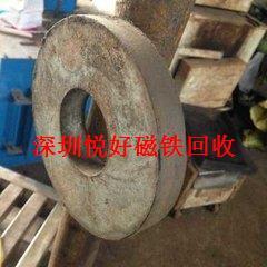 吸鐵石磁鐵賣多少錢一斤