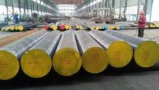 H13模具鋼 、H13電渣鋼價格 、H13鍛件化學成分、鍛造圓鋼