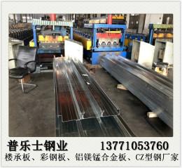 十堰压型钢板厂家