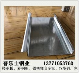 湛江C型钢多少钱一米