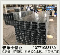 淮北Z型钢规格