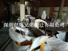 知名深圳创辉兄弟搬家公司全城24h在线服务商家,合作筑辉煌