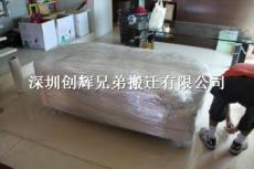 深圳南山大沖提供搬家貨車租憑服務,期待您的咨詢