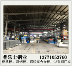 营口钢结构瓦楞板工厂
