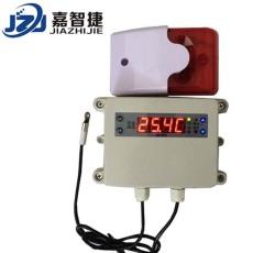 溫度控制器