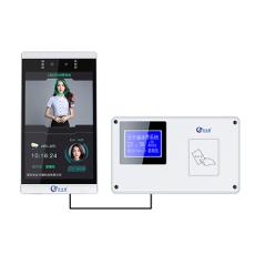 YK5802MGP動態人臉識別消費機