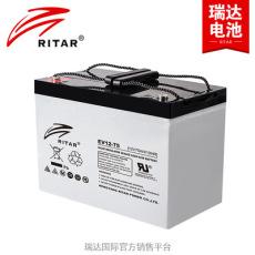 RA12-75瑞达RITAR蓄电池