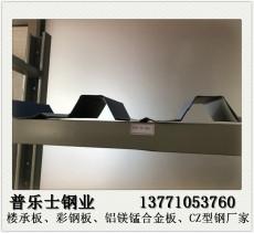 開封壓型鋼板規格